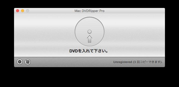 macOS MojaveでのDVDリッピング(2018 11 19加筆修正) |