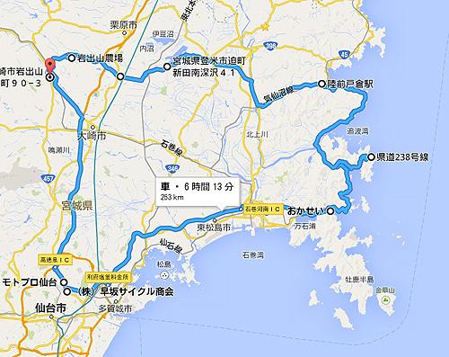 map20131017